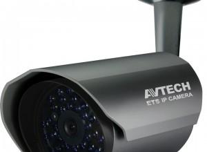 Avtech-AVM357A-IP-Camera-16000-Taka