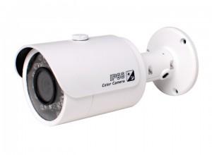 Dahua-IPCHFW3200SP-IP-Camera-25500Taka