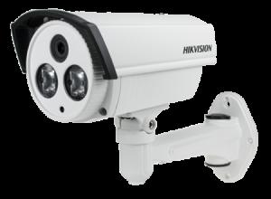 HIKVISION-DS-2CD2232-I5-IP-Camera-18000Taka