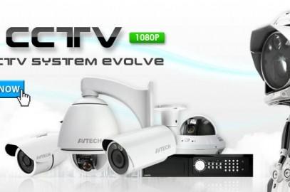 Avtech cctv list bangladesh
